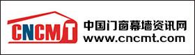 中国门窗幕墙资讯网.jpg
