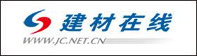 中国建材在线.jpg