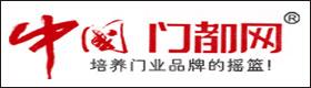中国门都网.jpg